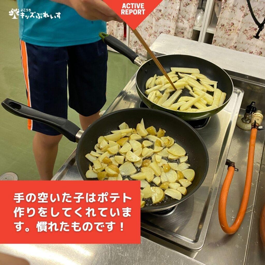 子ども食堂:ナポリタン作り③