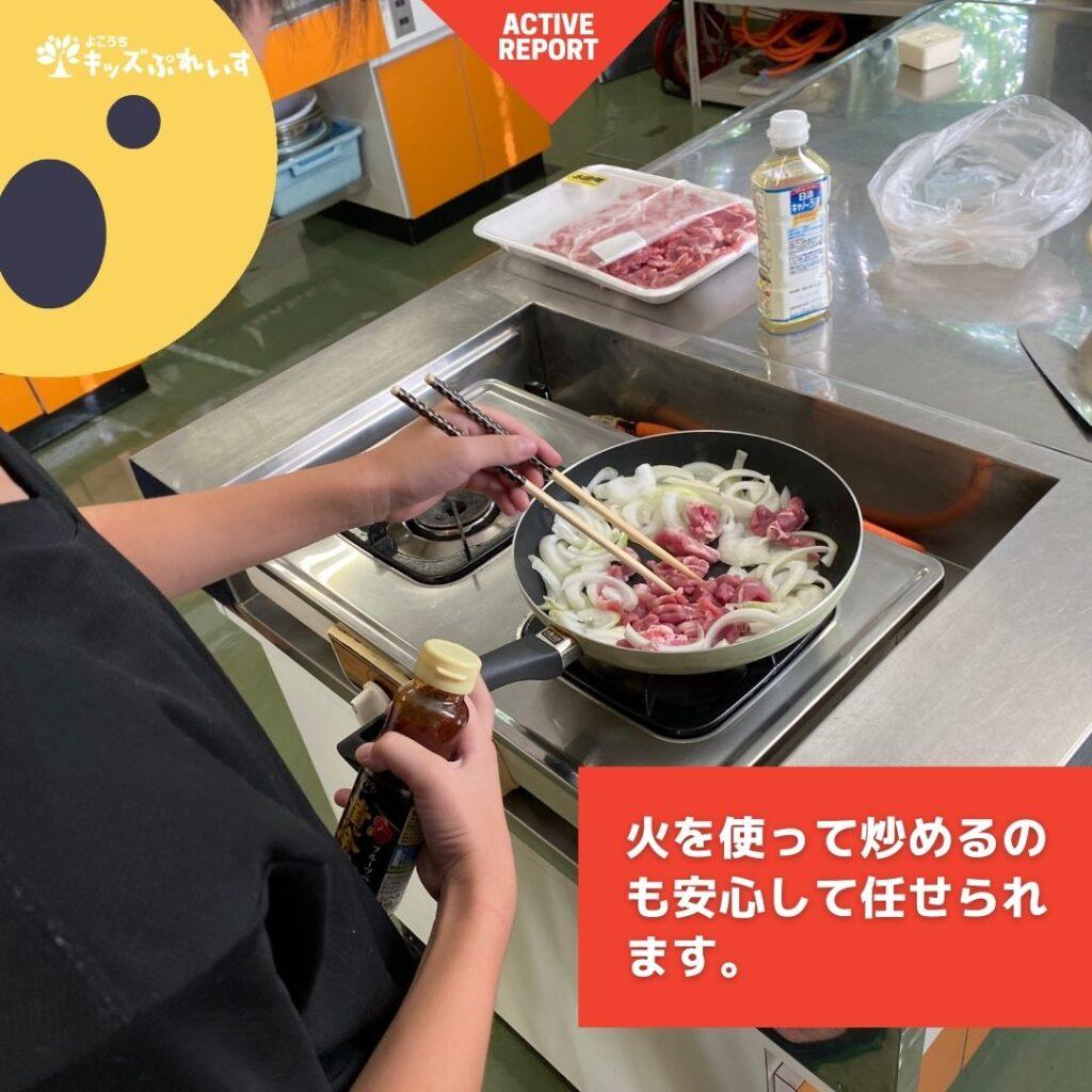 子ども食堂:好きな食材を選んで好きなものを作る体験④