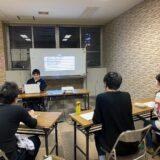 【スタッフ研修】児童発達支援・放課後等デイサービス BLUE PLAYS(ブループレイス)の溝江さんをお招きしました。